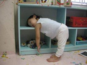 tired1.jpg